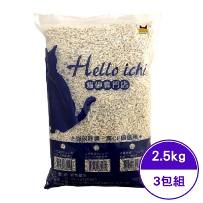 Hello Ichi貓砂專賣店-天然木屑砂 2.5kg (3包組)