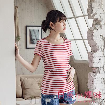 日系小媽咪孕婦裝-哺乳衣~休閒配色橫條紋上衣 M-L (共四色)