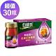 白蘭氏 黑醋栗+金盞花葉黃素精華飲 30瓶組(60ml x 6入 x5組) product thumbnail 2