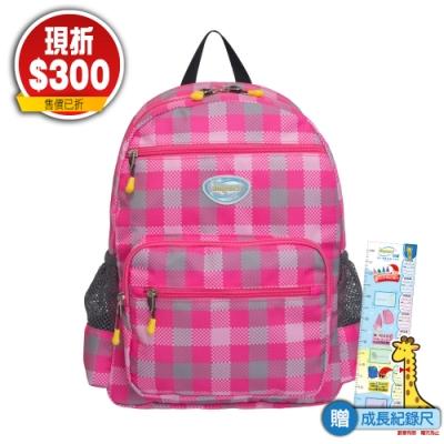 【IMPACT】彈力氣墊幼稚園書包-格紋馬賽克-桃紅 IM00R08FC