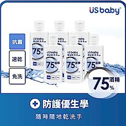 優生75%酒精抗菌乾洗手