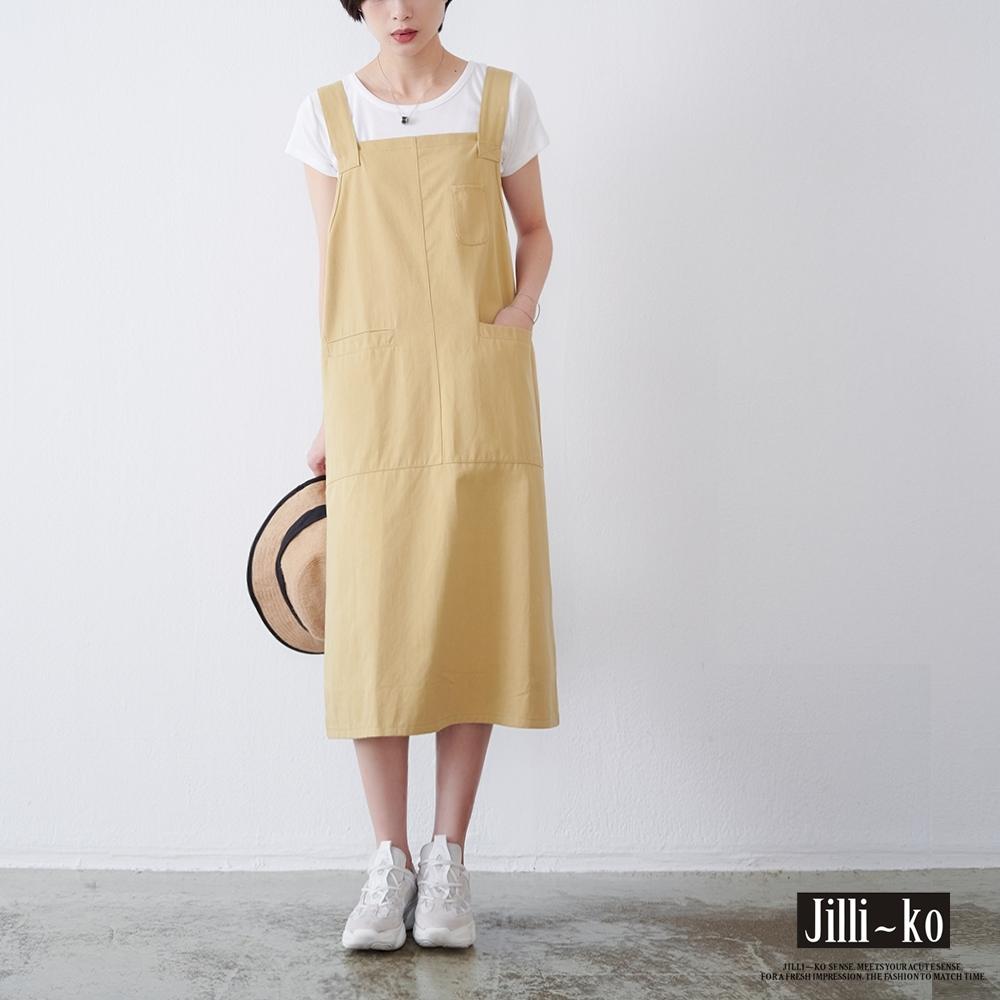 JILLI-KO 前後口袋工裝吊帶裙- 黃/深藍