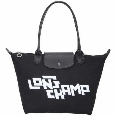 LONGCHAMP LGP Stamp 小型 浮雕字母厚磅帆布摺疊肩背托特包(黑色)