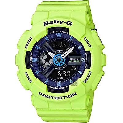 CASIO 卡西歐 Baby-G 運動雙顯手錶-螢光綠(BA-110PP-3A)