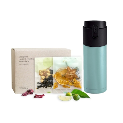 【PO:Selected】丹麥POx小草作果乾禮盒組(12oz保溫泡茶杯-土耳其藍)