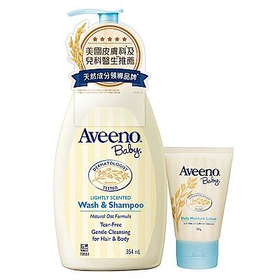 (活動)艾惟諾Aveeno  嬰兒燕麥沐浴洗髮露(354ml) 嬰兒燕麥保濕乳(30g)