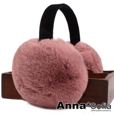 【滿688打75折】AnnaSofia 超柔仿兔毛可摺疊 仿皮草保暖耳罩(藕粉系)