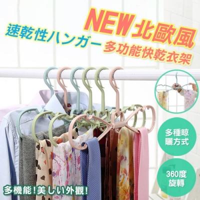 韓國設計多功能快乾衣架(6入組-顏色隨機出貨)