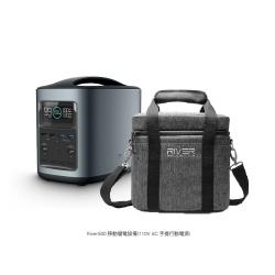 EcoFlow River500 移動儲電設備 套裝組(110V AC 手提