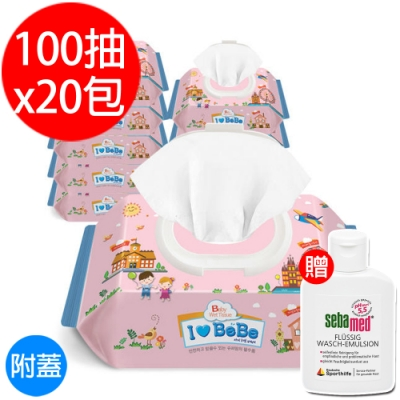 韓國ilovebebe 純水濕紙巾附蓋100抽x20包(贈sebamed沐浴乳 50ml)