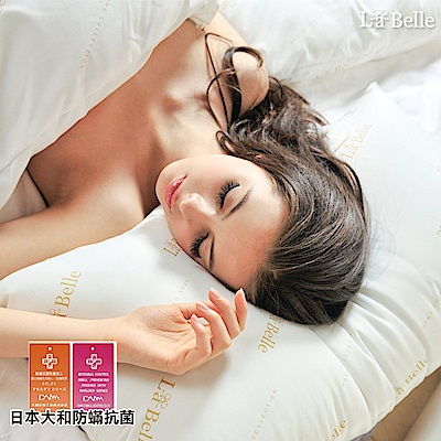 義大利La Belle 經典純色 防蹣抗菌舒眠壓縮枕 -一入