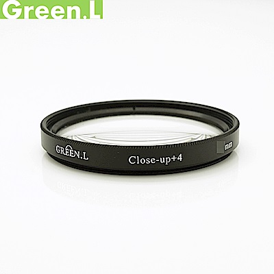 GREEN.L綠葉77mm近攝鏡片放大鏡(close-up+4濾鏡)Macro鏡