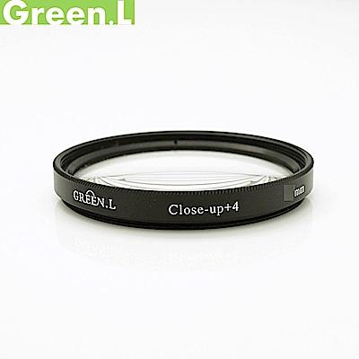 GREEN.L綠葉49mm近攝鏡片放大鏡(close-up+4濾鏡)Macro鏡