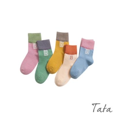 童裝 拼接19號運動風襪子-五入 TATA-KIDS