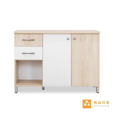 【輕品巧室-綠的傢俱集團】積木系列-森-多功儲物斗櫃123CM(斗櫃/儲物櫃)