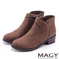 MAGY 簡約時髦 復古反折鉚釘牛皮短靴-棕色