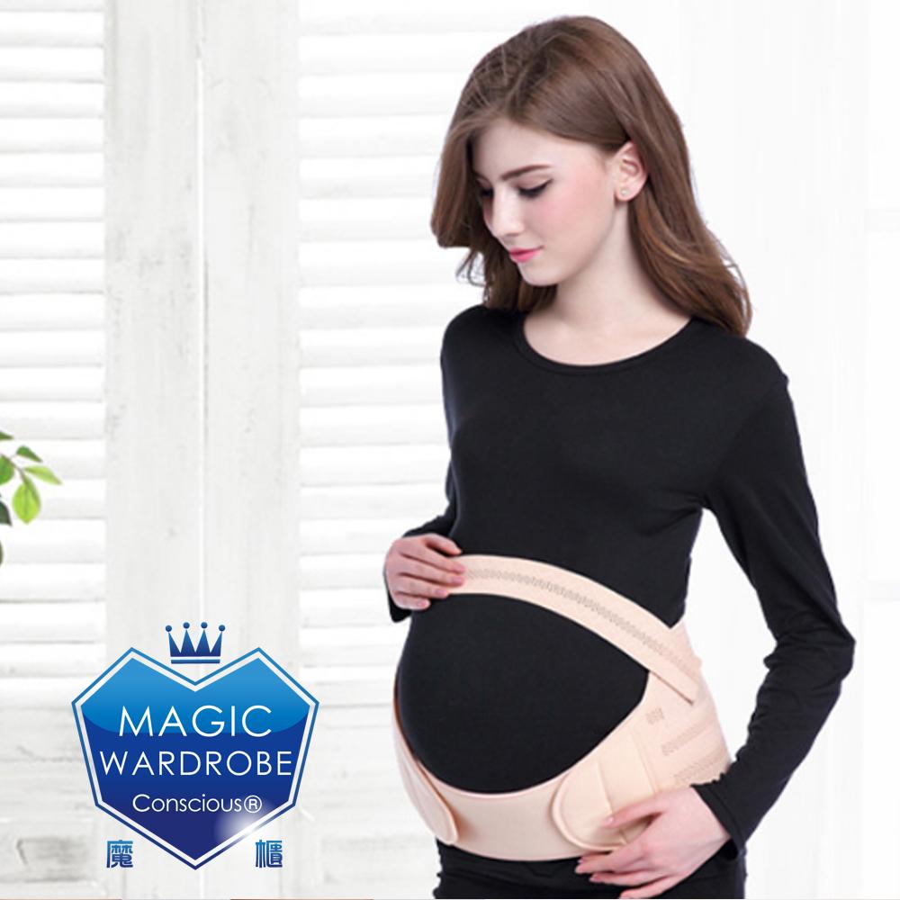 孕期專用束腹帶 孕期出發.產前托腹產後束腹.塑身衣托腹帶瘦身帶