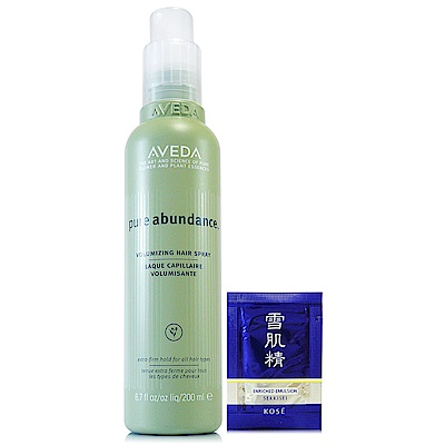 AVEDA 純豐增量定型液200ml+專櫃試用包(隨機出貨)