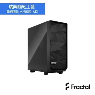 Fractal Design Meshify2 Compact Black TGD 電腦機殼-黑