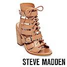 STEVE MADDEN-CECILIA 仿踝靴真皮質感涼跟鞋-藕色