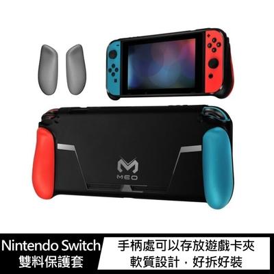 MEO Nintendo Switch 雙料保護套