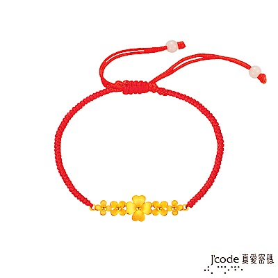 J code真愛密碼 幸福愛語黃金編織繩手鍊