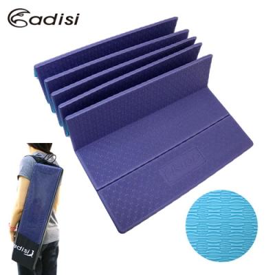 ADISI TPE雙色輕量摺疊瑜珈墊 AS17058 紫色-藍綠 厚度6mm