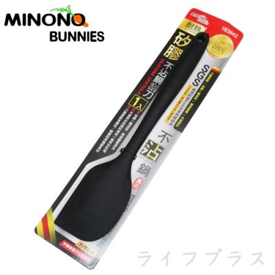 MINONO 米諾諾不沾鍋矽膠刮刀-黑色-2入