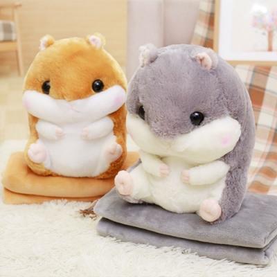 可愛倉鼠兩用抱枕毯 毛毯 絨毛靠枕 娃娃 黃金鼠