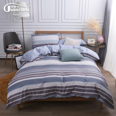 喬曼帝Jumendi-日夏簡約 法式時尚天絲雙人四件式被套床包組