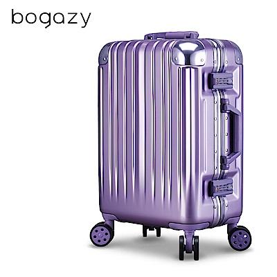 Bogazy 迷幻森林III 20吋鋁框新型力學V槽鏡面行李箱(女神紫)