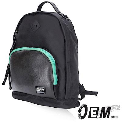 福利品 OEM- 製包工藝革命 經典款豬鼻造型後背包-綠色