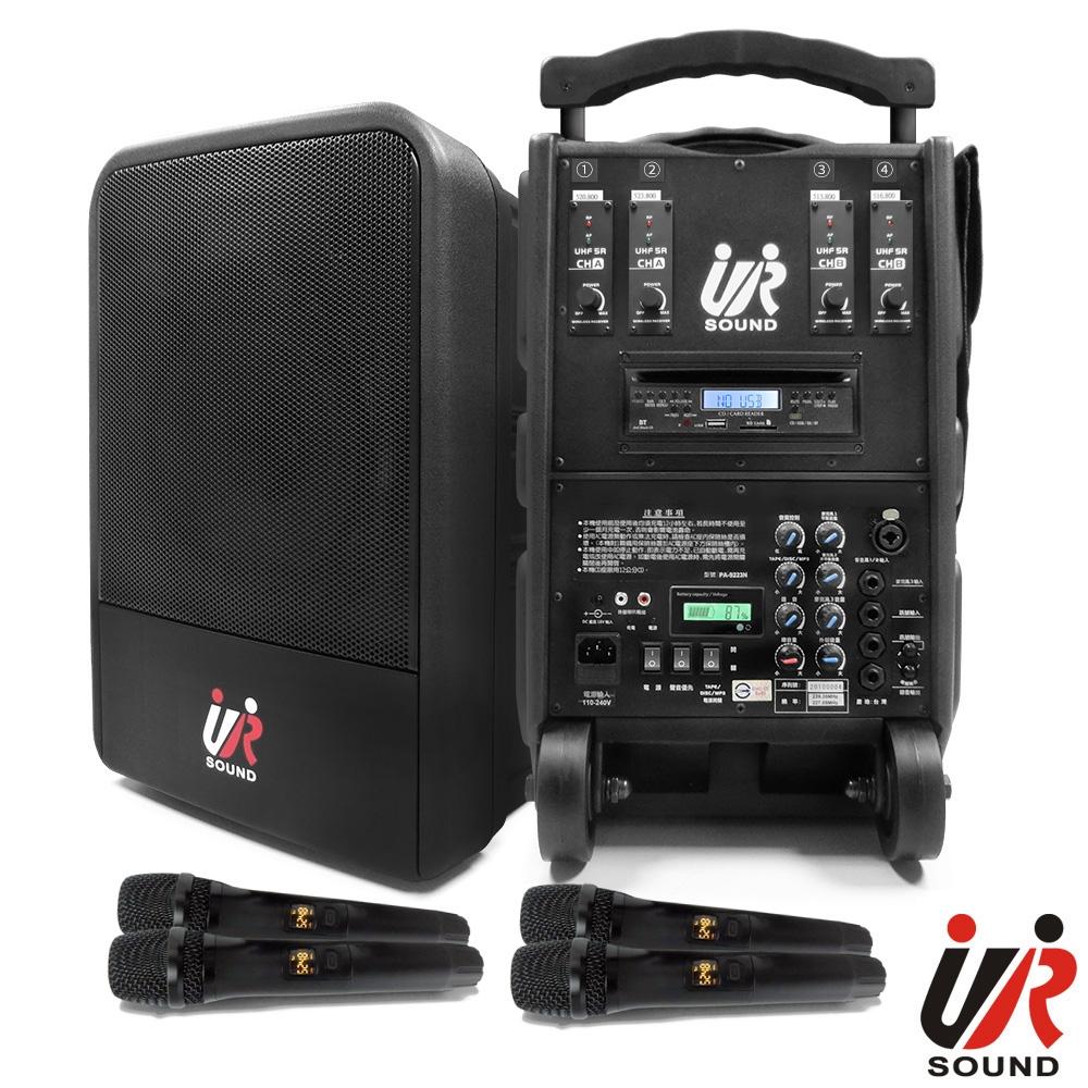 UR SOUND 四頻藍芽/CD/USB/SD移動式無線擴音機 PA9240CDNB