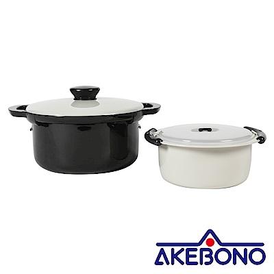 AKEBONO 微波專用保溫調理鍋