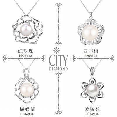 【City Diamond 引雅】『花語』天然珍珠 造型墜 項鍊16款任選(珍珠)