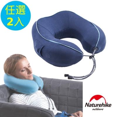 Naturehike 記憶棉智能電動U型按摩護頸枕 2入組