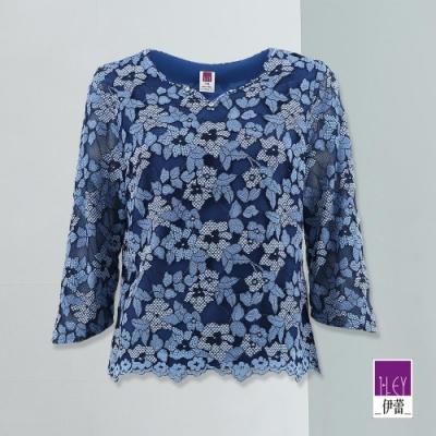 ILEY伊蕾 微奢珠鑽雙色縷空蕾絲上衣(藍)