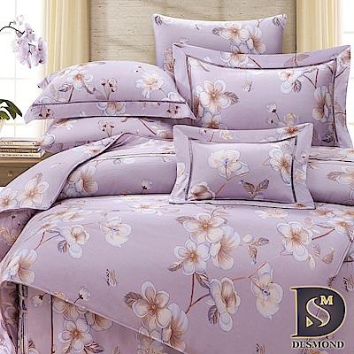 DESMOND 雙人60支天絲八件式床罩組 亞曼朵-紫 100%TENCEL