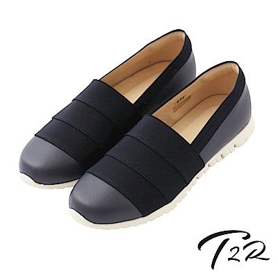 【T2R】真皮手工拼接素面懶人鞋-藍
