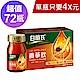白蘭氏 養蔘飲 72瓶超值組 (60ml/瓶 x 6瓶 x 12盒) product thumbnail 1