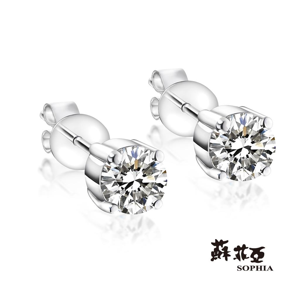 蘇菲亞 SOPHIA - 經典四爪總重0.40克拉鑽石耳環