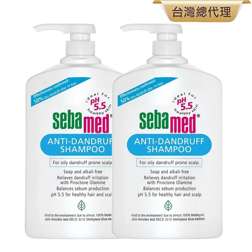 (2入組)sebamed施巴 油性洗髮乳1000ml