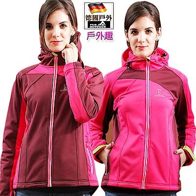 【戶外趣】女禦寒曲線防風防水內刷毛保暖彈性連帽軟殼外套(HJL002S)