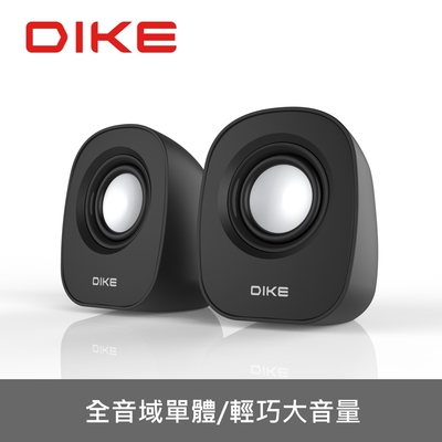 DIKE DSM223 輕巧圓弧2.0喇叭USB供電