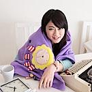 奶油獅-台灣製造-舒適輕柔造型毯-紫(一入)