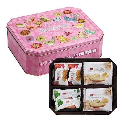 盛香珍 Patisserie歡樂派禮盒(350g)