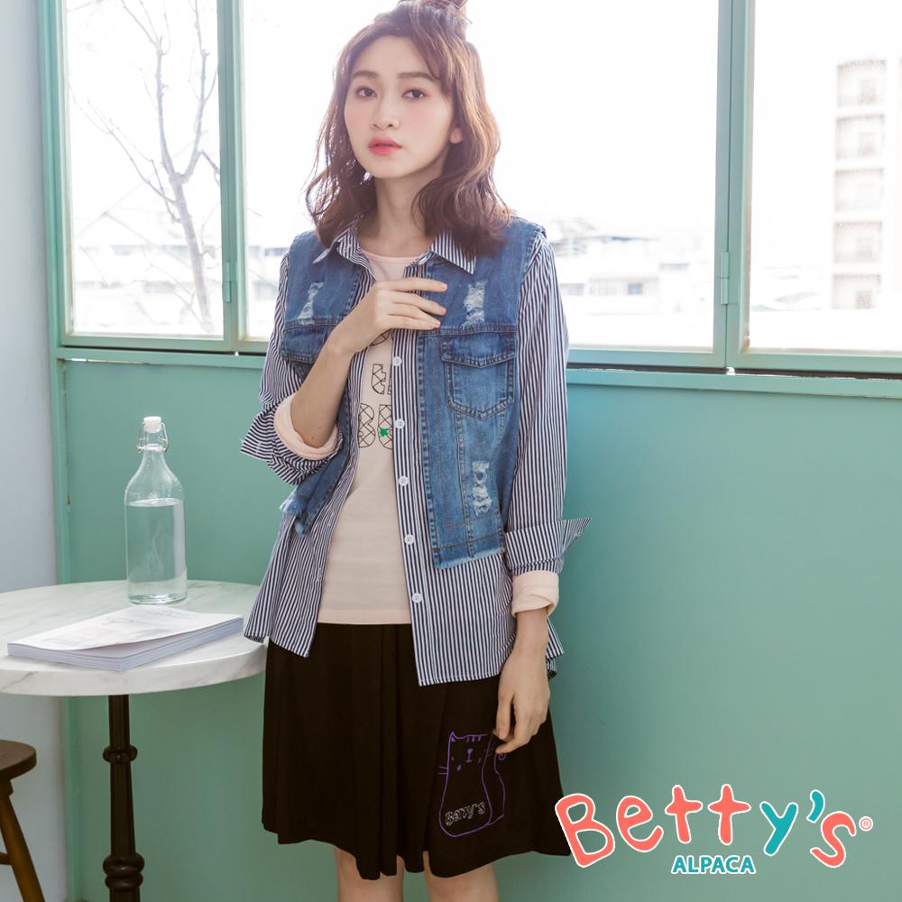 betty's貝蒂思 素面印貓咪壓摺及膝裙(黑色)