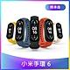 MI 小米手環6 運動心律血氧監控 贈貼膜4片 product thumbnail 1
