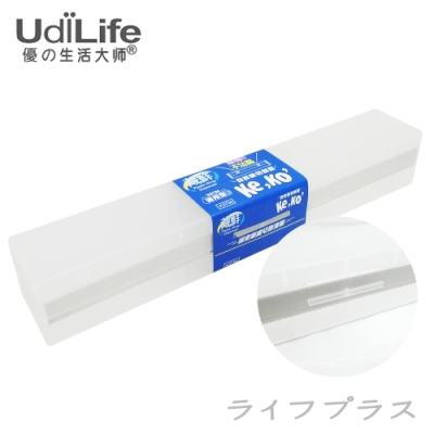 UdiLife 藏鮮/保鮮膜切割器/通用型-2入組