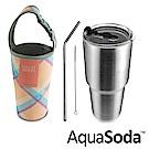 美國AquaSoda 304不鏽鋼雙層保溫保冰杯900ml(提袋超值組合)